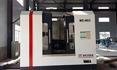 MC-H63G